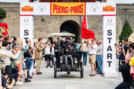 ERA Peking to Paris 2019 Rally - Day One